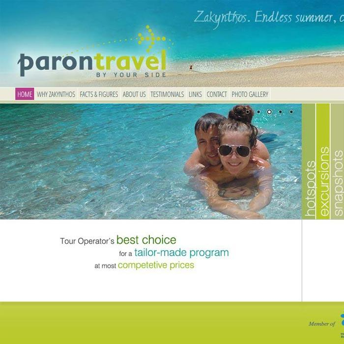 View from Paron Travel website